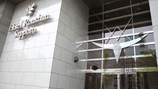 Hotel Ronshan Sapporo