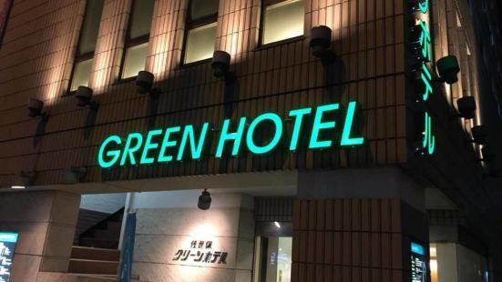 佐世保綠色酒店