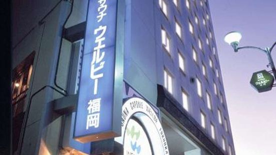 Sauna and Capsule Welby Fukuoka