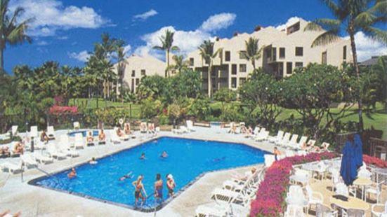 庫姆尤拉尼度假及物業集團卡瑪歐力沙灘公寓式酒店