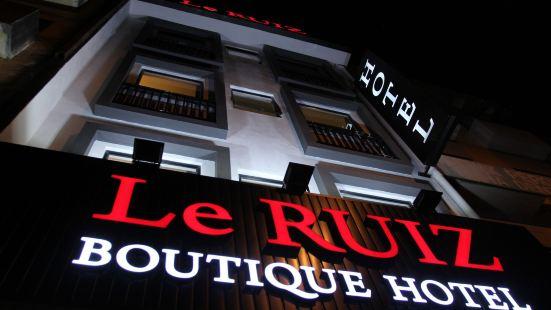 勒魯伊茲精品酒店