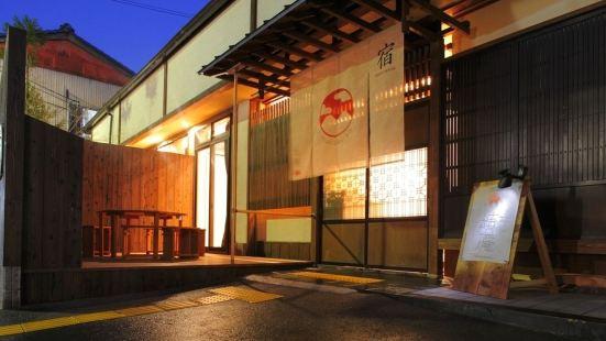 Musubi-an Arashiyama Guest House