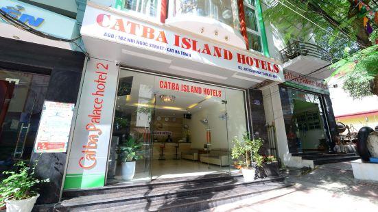 Catba Seapearl Adventure