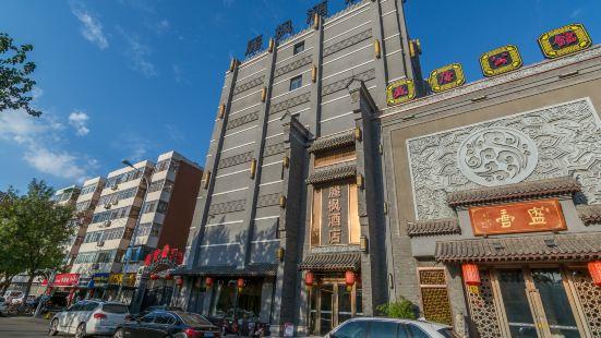 Lavande Hotel (Tianjin Xihu Road)