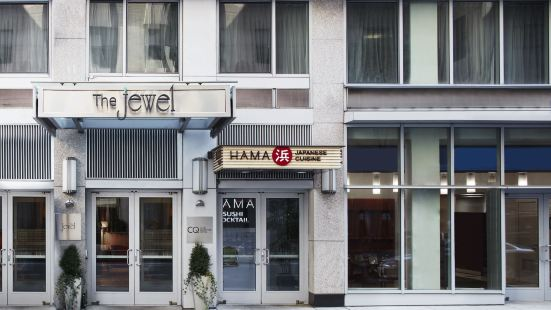 The Jewel, a Club Quarters Hotel, Opposite Rockefeller Center