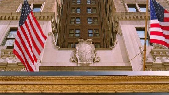 紐約華威酒店