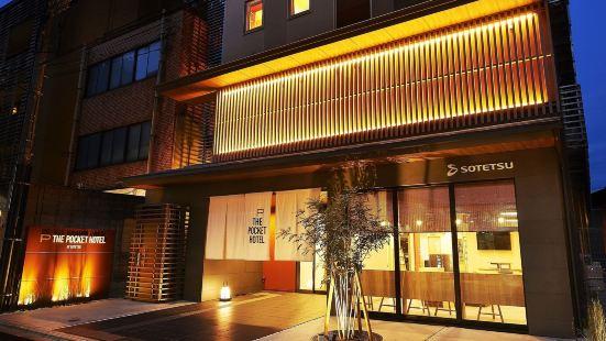 京都四條烏丸口袋酒店