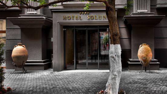 索倫Spa酒店