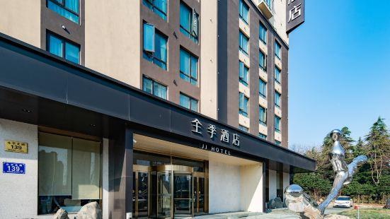 全季酒店(淮安北京北路店)