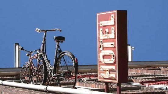 阿姆斯特丹自行車酒店
