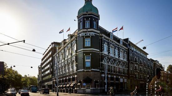 阿姆斯特丹公園中央酒店