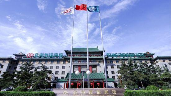 Friendship Hotel VIP Building