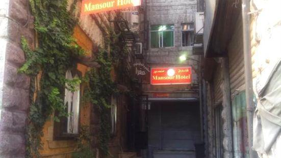曼蘇爾酒店