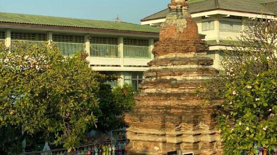 See You Soon, Chiang Mai