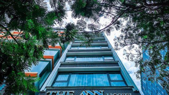 The Shann Hotel Da Nang