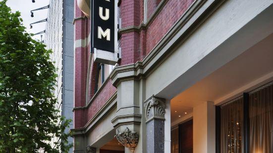 墨爾本林德拉姆 - 美憬閣索菲特酒店
