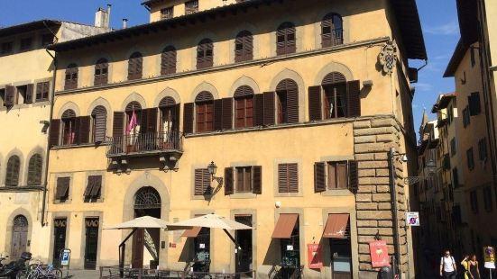 Piazza Pitti Palace - Residenza d'Epoca