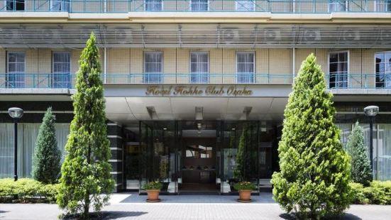 호텔 호케 클럽 오사카