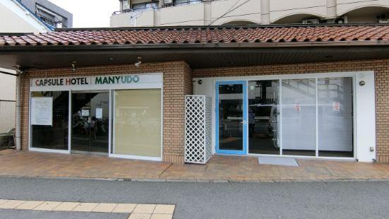 Capsule Hotel Manyudo