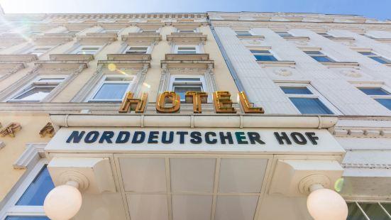諾夫北德意志霍夫漢堡酒店