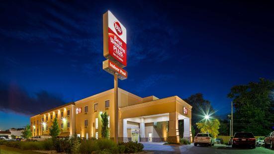 伊斯特蓋特貝斯特韋斯特優質酒店