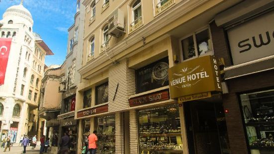 伊斯坦堡老城區場館酒店