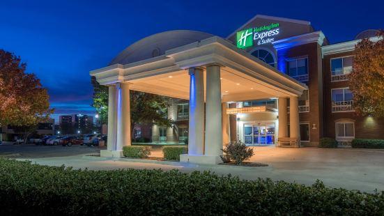 Holiday Inn Express Dallas-North Tollway (N Plano), an Ihg Hotel