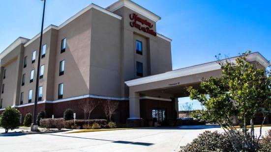 Hampton Inn & Suites Grenada