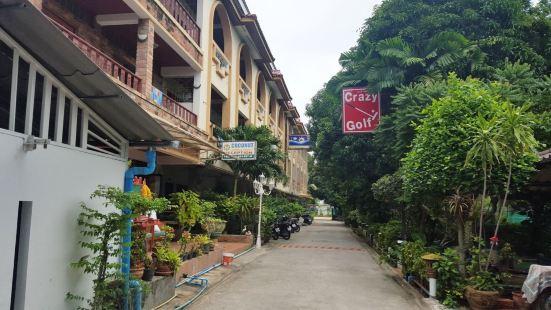 查汶椰子之家酒店