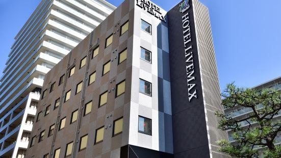 豐洲站前萊夫瑪克思酒店