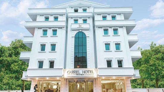 Cassiel Hotel