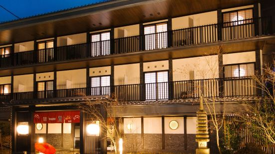 卡納德日式旅館