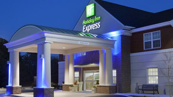 Holiday Inn Express Williamsburg North, an Ihg Hotel