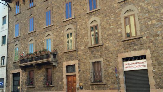 萊奧波爾多家庭旅館