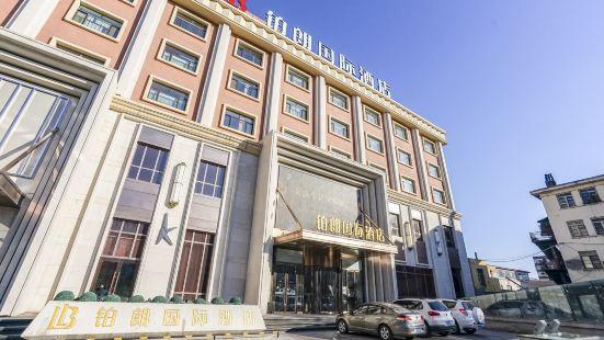 牡丹江尊享鉑朗國際酒店