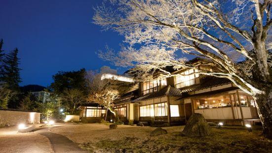 箱根翠松園酒店