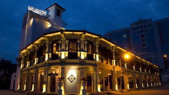 檳城博物館酒店