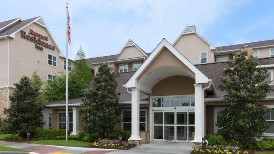 Residence Inn Baton Rouge Towne Center at Cedar Lodge