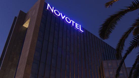 諾富特尼斯阿里納斯阿羅伯特酒店