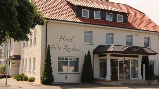 海德住宅酒店