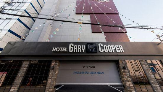釜山加里庫伯飯店