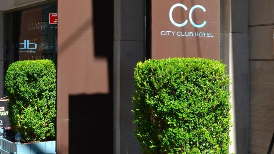 城紐約城市俱樂部酒店