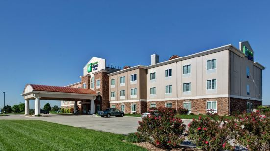 Holiday Inn Express Northwest Maize, an IHG Hotel