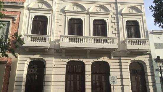 格拉迪奧拉斯 2102 酒店