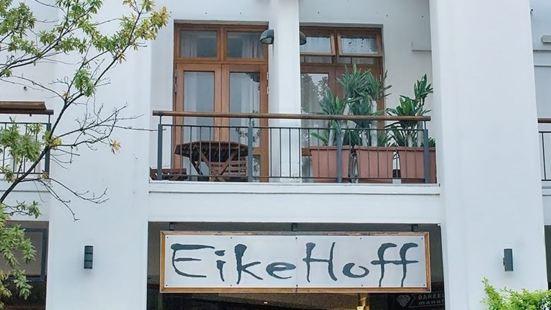 艾維莫艾可霍夫 2 號酒店