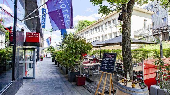 諾富特盧森堡中心酒店