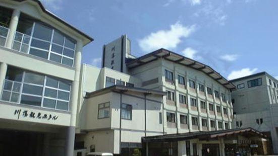 川湯觀光酒店