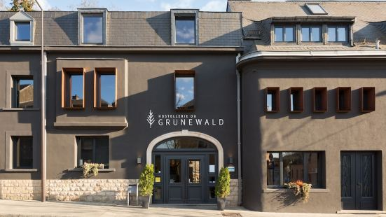 格魯瓦爾德酒店