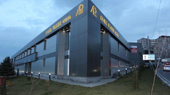 Avan Plaza