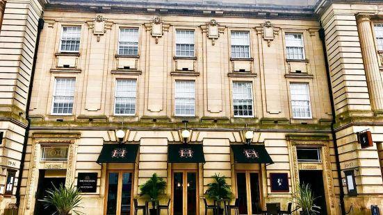 哈爾斯頓酒店